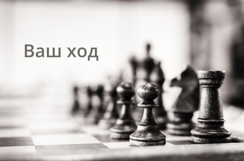 Стратегическое мышление в современной логистике стратегическая цепь поставок