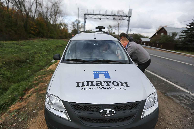 повышение тарифа, взимаемого Платон, перевозчики, владельцы автомобильного грузового транспорта