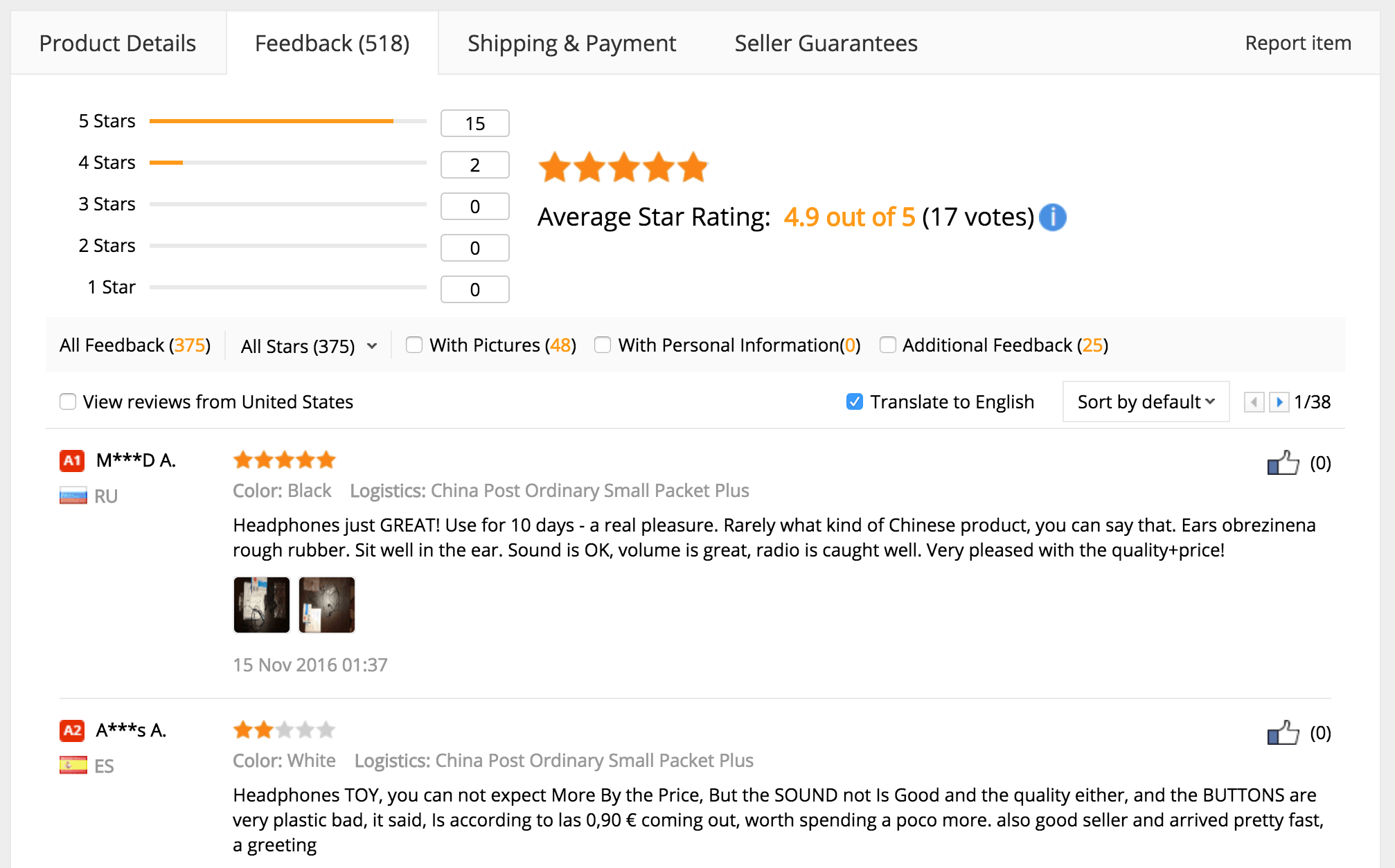 AliExpress Product Feedback Section