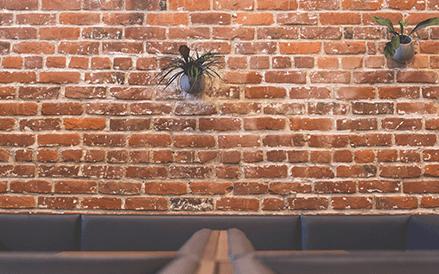 Senia brick wall