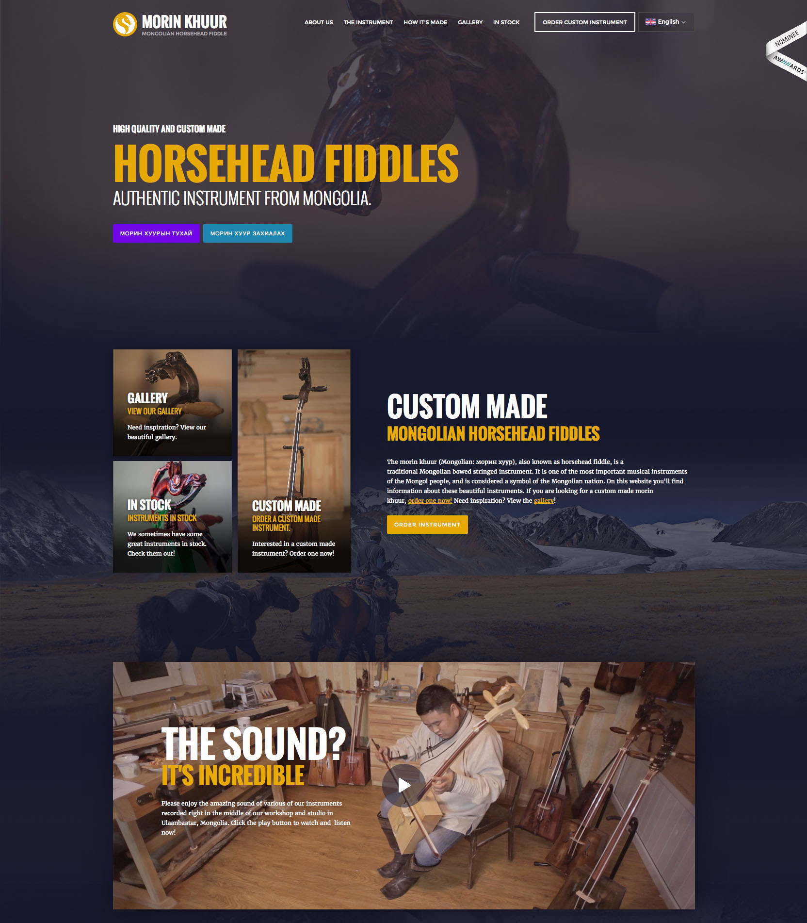 Horsehead Fiddle website