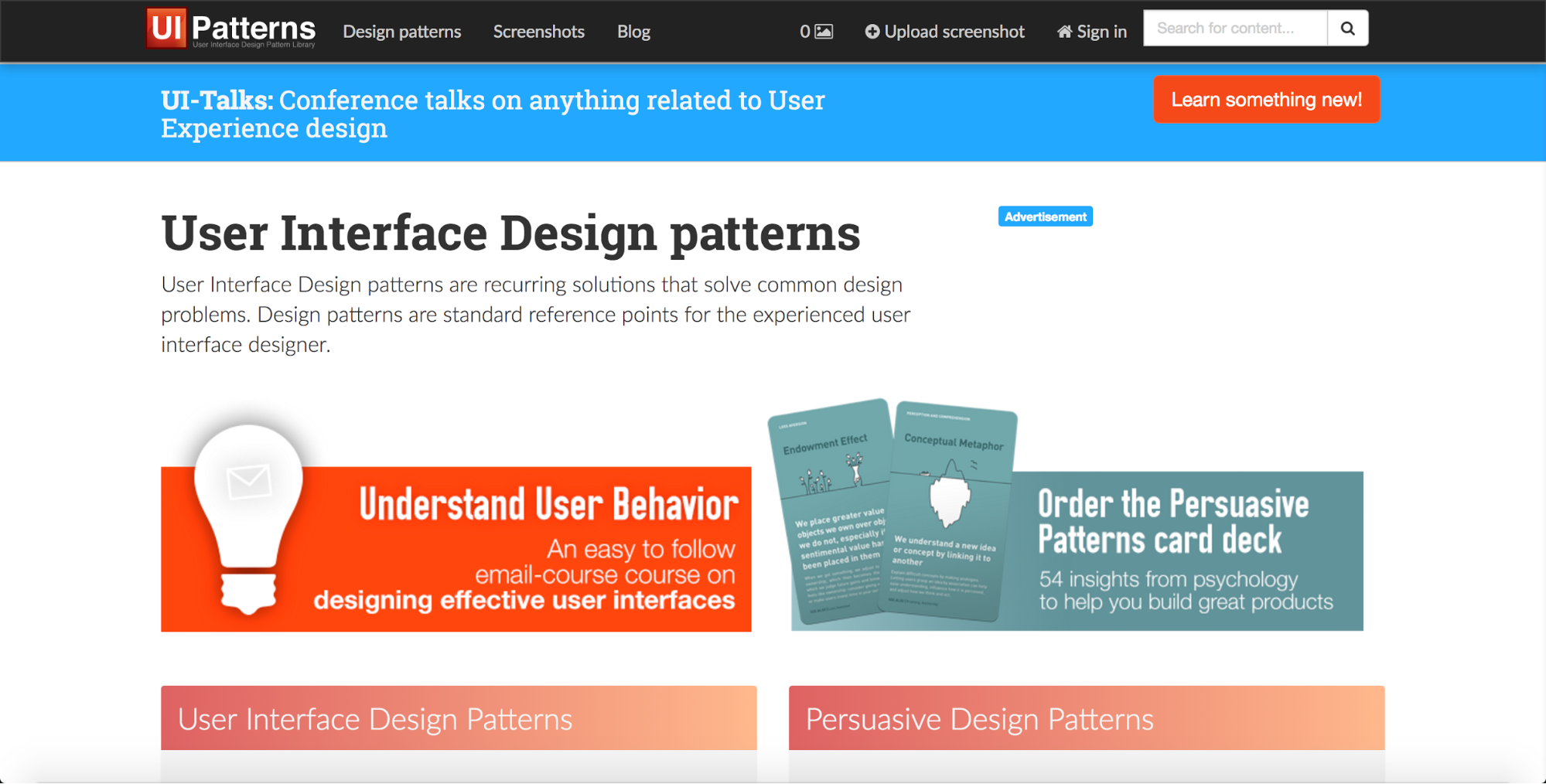 UI Patterns inspiraton and education website