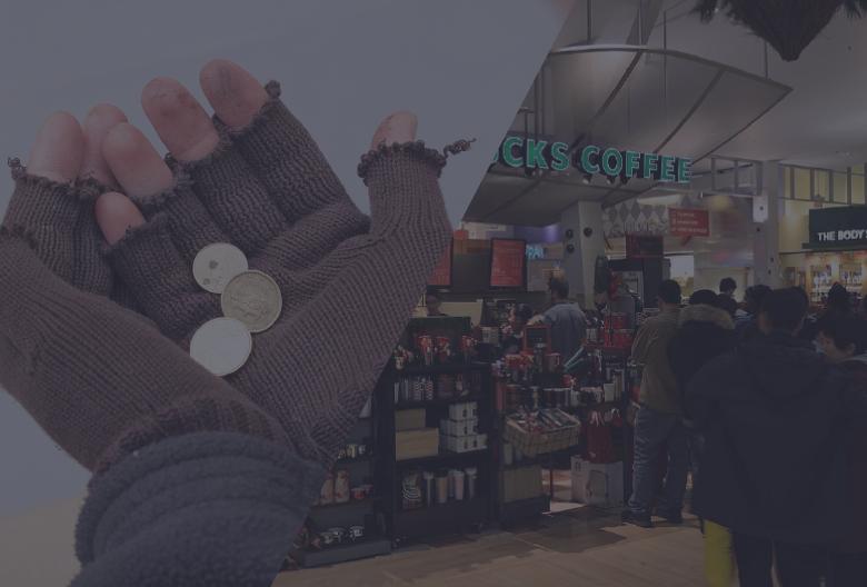 Starbucks' Howard Schultz