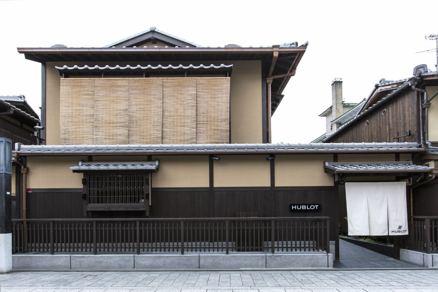 Hublot Boutique Kyoto