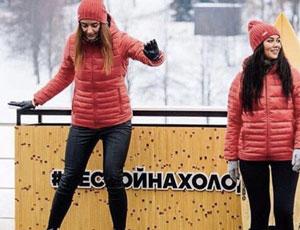 Промо акция Adidas Skibase #нестойнахолоде