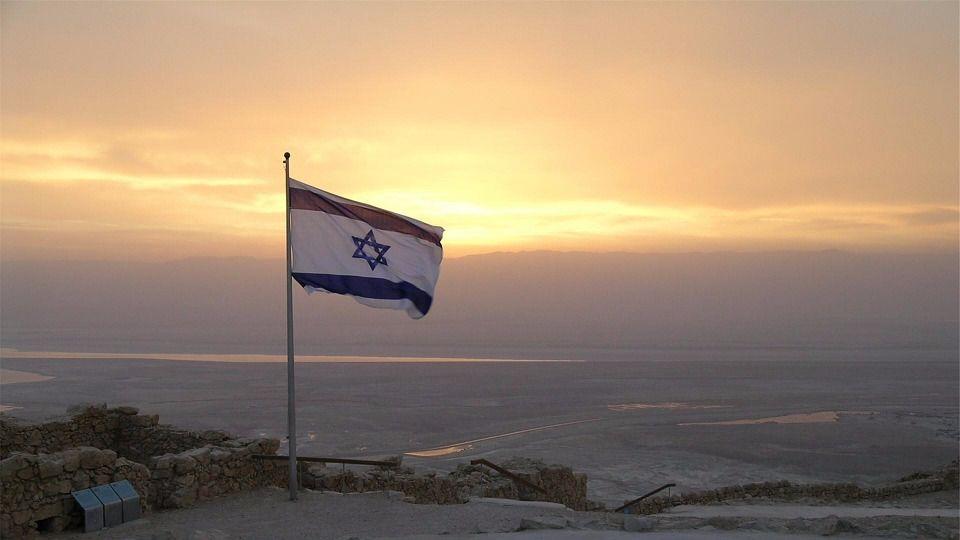 holocaust israel