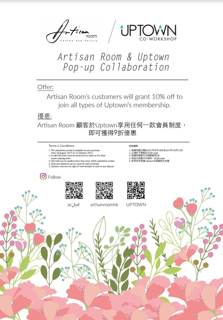 Uptown x Artisan Room Poster