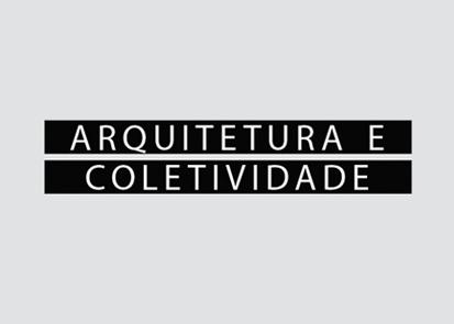 O Estúdio Guanabara