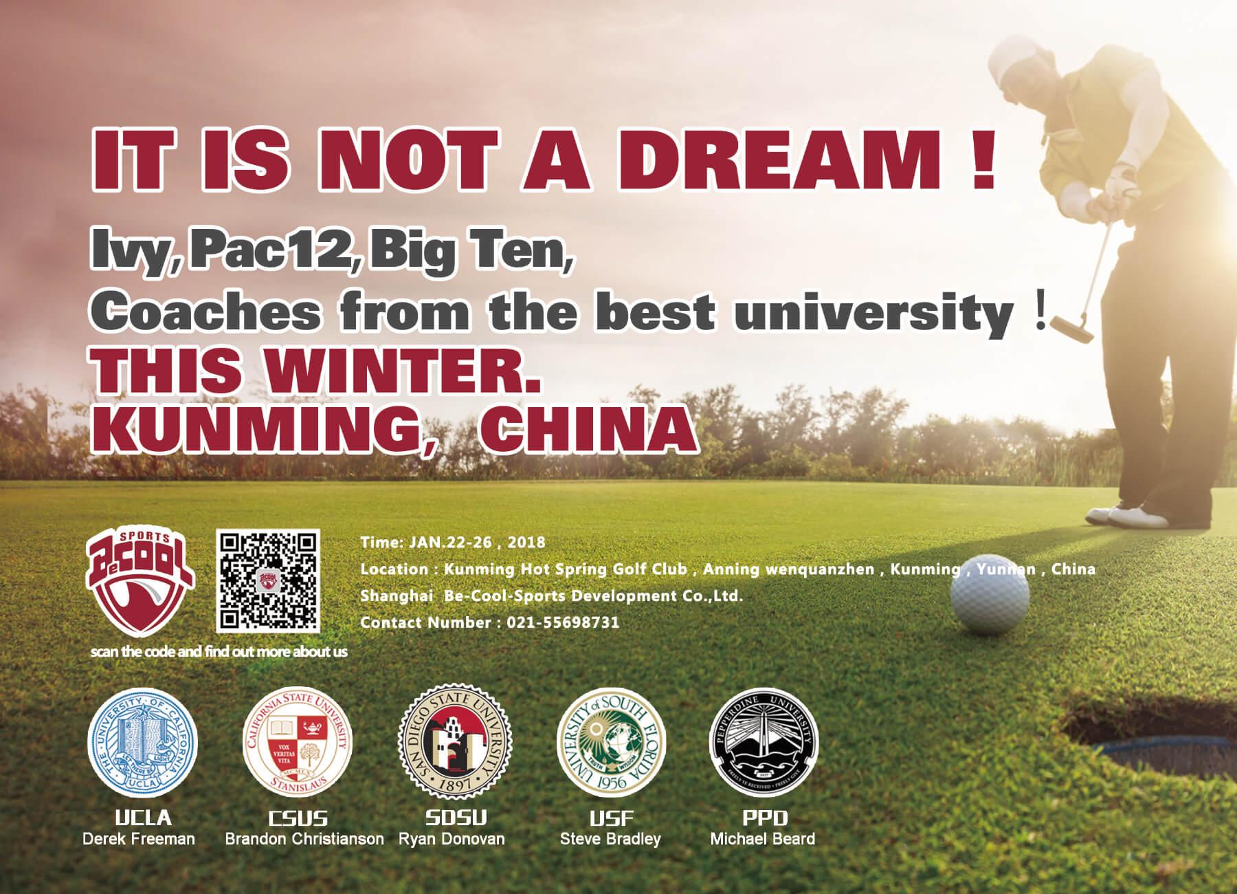 HJGT B Cool best university its not a dream