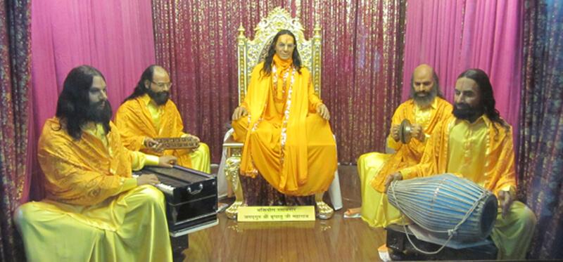 Swami Band
