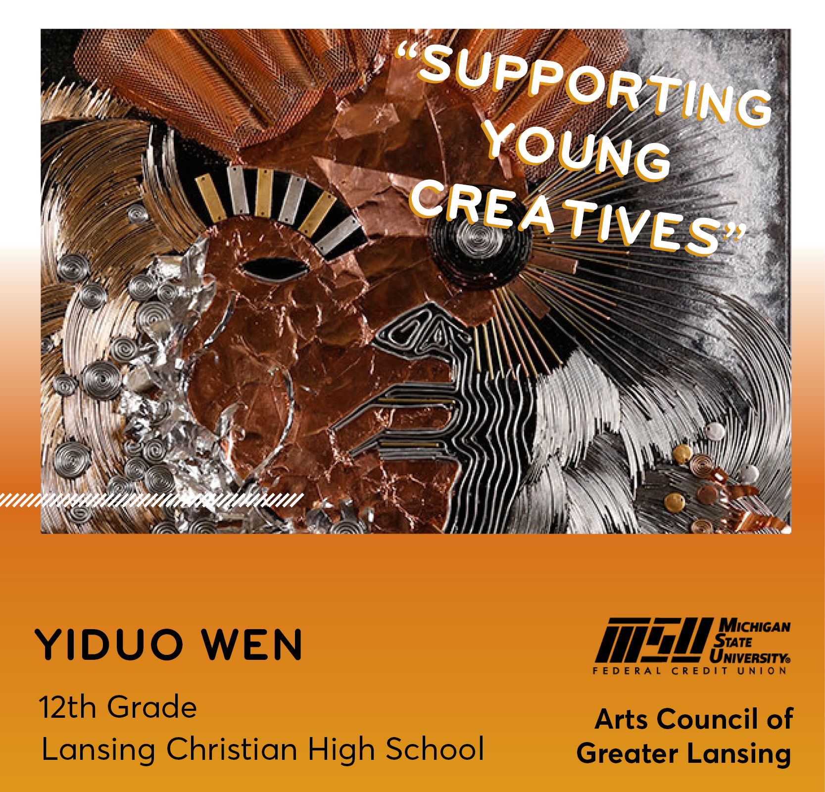 Yiduo Wen Billboard