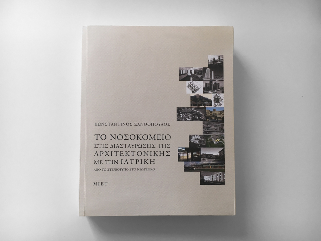 Stobhill Book